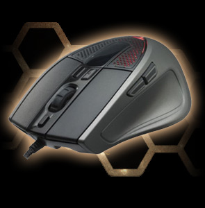 CM Storm Sentinel Zero G8 gaming mouse
