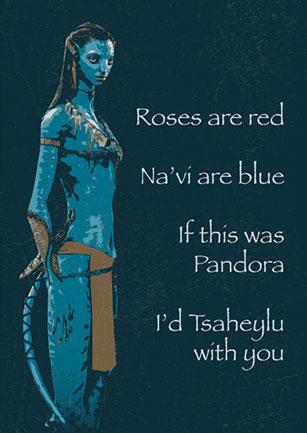 Geeky Valentines Day Cards Free E Cards Ebuyer Com